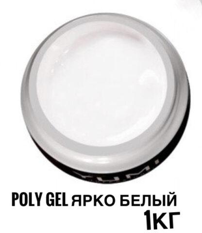 poly white gel